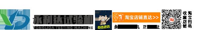JBO体育jbo官网