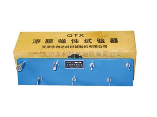 漆膜弹性测定器