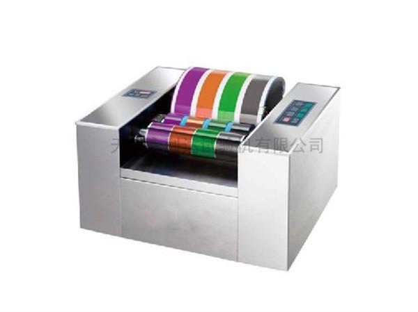 全自动胶印油墨展色机