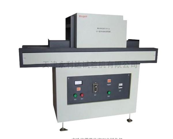 实验室用紫外线UV光固化机