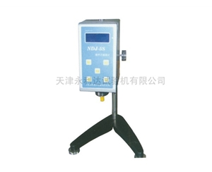 NDJ-5S数字彩立方平台下载安装
