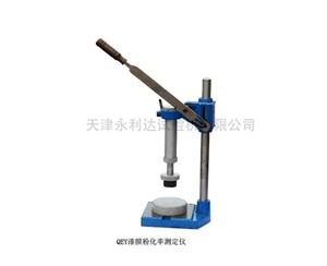 QEY漆膜粉化测定仪