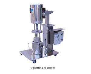 分散研磨机系列SJ750-M